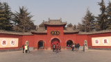 The White Horse Temple