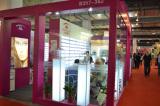 The 24th China (Beijing) International Optics Fair