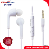 Mobile Phone Earbuds Earphones with Line Control for Samsung