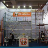 Exhibition in Canton Fair