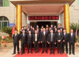 Company Administrative Staffs
