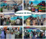 3D Printing Shanghai 2015 Expo in July 7-9, 2015