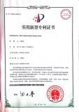 Patent of Bag Making Machine
