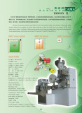 Model DXDC8IV high speed tea bag machine catalogs