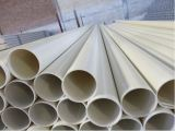 cable protection pvc pipe