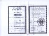 Organization Code