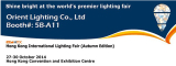 The 16th HKTDC Hong Kong International Lighting Fair