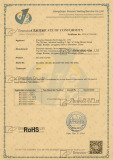 RoHS certification for SD camera BD-300G