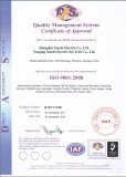 ISO9001: 2008 of Our Factory