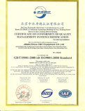Rhino ISO certificate for CNC Router Laser machine Plasma cutting machine