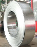 Main Product--Galvanized Steel Strip
