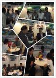 IEE EXPO INDIA 2014