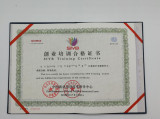 SIYB Training Certificate