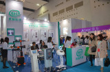 Our Booth of Area B,Hall No.11 ,Booth No.J39