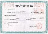 Anping tianshun Metal Net Co.,Ltd account opening license