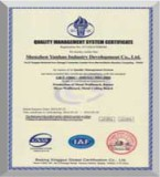 Certifciate of showing good quality