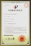Patent of Q-Switched high-power pulsed fiber laser