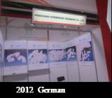 2012 German