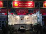 CHINA IMPORT AND EXPORT FAIR 120th
