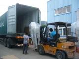 Loading Photo 3