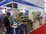 2015 shanghai high-tech exhibition