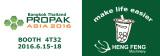 PROPAK2016