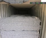 Gabion box loading pic