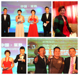 Changshu electric business association Carnival