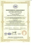 ISO14001 ISO24001