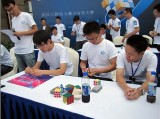 Sansion Cube Competition
