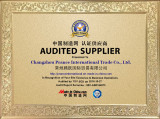 AUDITED SUPPLIER BY TUV