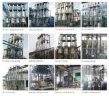 Evaporator for Edible Salt, Medicament, Organic Wastewater, Rare Earth Element Wastewater