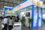 sewage treatment exhibision