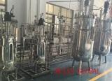 cell fermenter