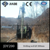 JDY200 drilling water well at diameter of 300mm for fish pond