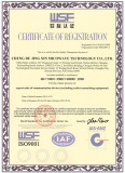 certificate of registration IS09001