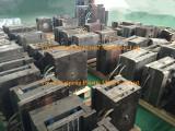 Iron Mold Storage Area