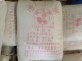 High Quality Talc Powder 325-8000 Mesh