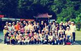 In 2008.4 Spring Tour to Liang Park on Foshan GuangDong China