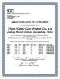 SGCC of tempered glass