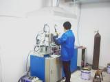 laser cut welding machine