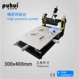 High Precision Printer