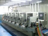 Rotary press 6+ 1 color