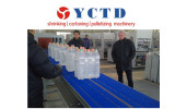 BeiJing Y.C.T.D.Packaging Machinery Co.,Ltd