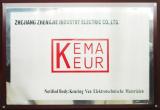 Kripal Kema Certificate