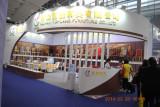 33th China International Furniture Fair(Guangzhou)
