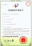 Patient Certificate 1