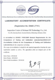 Certificate CNAS