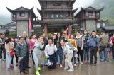2014 Hunan trip