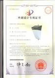 patent design of ESL-32